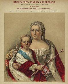 Правительница Анна Леопольдовна с младенцем Иваном Антоновичем на руках. Начало ХХ века.