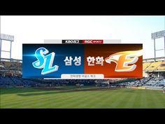 cool   삼성 : 한화 경기 하이라이트 (06.10)