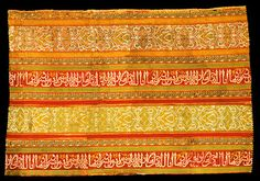 Lampas-woven textile, silk  Spain, Andalusia; late 14th-early 15th century