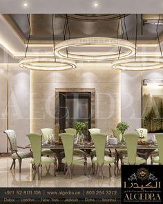 غرفة طعام بتصميم من النمط الحديث  نستقبل استفساراتكم على الرقم 00971528111106 http://algedra.ae #unique #luxurious #diningroom #Interior #Design #Luxury #Comfort #ALGEDRA #UAE #Dubai #MyDubai #creative #designs  #أثاث_منازل_الكيدرا #فاخر #أثاث #تجارة #أثاث #أثاث_مفروشات #أثاث_منزلي #أثاث_فنادق#مفروشات #الكيدرا #دبي #الإمارات #صوفا #كلاسيك #مودرن #أبوظبي #الشارقة