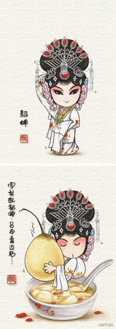 #When the opera characters into a delicious Chinese food#Have you ever seen such a cute cartoon opera it? When  traditional Chinese Beijing peking opera culture met the trendy artists, created a series of creative images, do you like it?