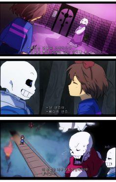 Undertale anime style