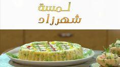 لمسة شهرزاد - سلطة البطاطا بالياغورت - SAMIRA TV