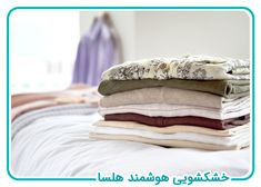 Clothes Washing Services from The Laundry Connoisseur, LLC (Up to Off). Three Options Available. Laundry Pick Up, Coin Laundry, Laundry Shop, Cleaning Maid, Dry Cleaning, Pickup And Delivery Service, Laundry Business, Oxygen Bleach, Dirty Kitchen