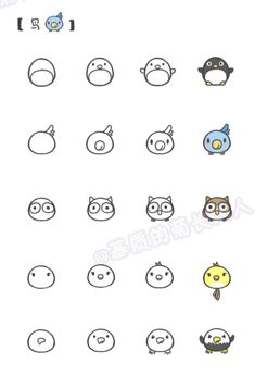 What cute animals! The steps are easy to follow by children. Ask them to draw…