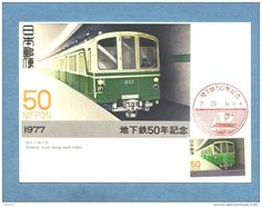 JAPÓN Metro 1977 Being Used, Train, Trains, Stamps, Strollers
