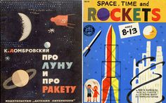 Vintage space book covers from http://dreamsofspace.blogspot.com/