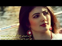 8 Best Nazia Iqbal new pashto songs 2017 HD Song images | News