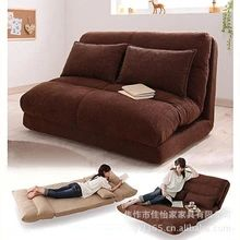 Creative beanbag washable folding single tatami double bedrooms comfortable recliner fabric sofa bed
