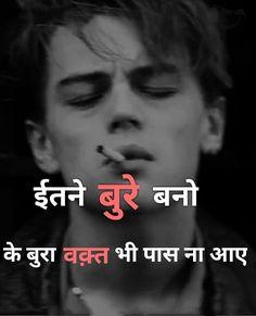 Attitude Shayari, Attitude Quotes, Punjabi Love Quotes, Marathi Quotes, Qoutes, Leo, Movie Posters, Fictional Characters, Attitude