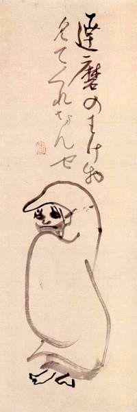 達磨大師(『達磨図』 仙厓義梵 画)