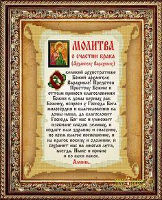 http://mysweebe.ru/upload/iblock/58a/58a23ba2d9127134c38c19ec5ffb1d35.jpg