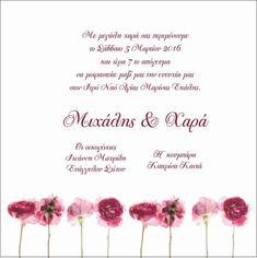 προσκλητήριο Γάμου μοντέρνο floral σε καταπληκτική τιμή μόνο από την aquarella!!! Ipa, Place Cards, Place Card Holders