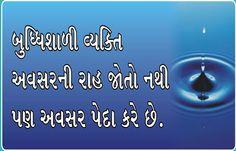 really true....