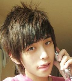 New Men Hairstyles Standard Beauty Online Hair CareNew Hair - Asian hairstyle online