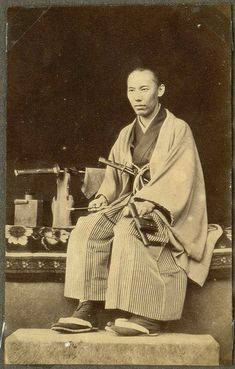 A yakunin, Japan.  Photographs of Japanese officials in Nagasaki 1868.