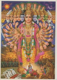 Krishna/'s Universal Form .. Indian Vintage-style Devotional Print