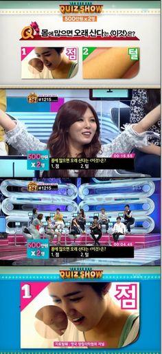 "4minute's HyunA is ""fertile""? #allkpop #kpop #4Minute #HyunA"