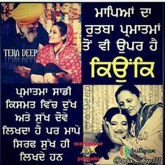 60 Best Dad Mom Images Love U Mom Punjabi Quotes Hindi Quotes
