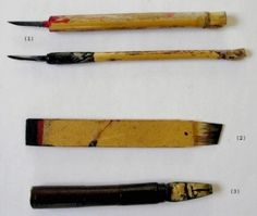 Calligraphy Tools, Coran, Pens, Brushes, Instruments, Paper Crafts, Letters, Drawings, Handmade