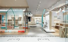 Gallery of Be Kids for One Moment / RIGIdesign - 4