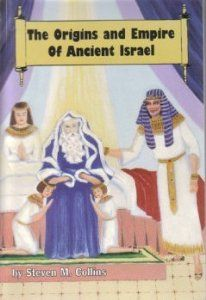 The Origins And Empire Of Ancient Israel