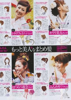 ♥ the Hairstyle on left bottom.