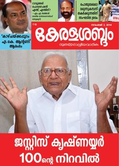 Keralasabdam November 2, 2014 edition - Read the digital edition by Magzter on your iPad, iPhone, Android, Tablet Devices, Windows 8, PC, Mac and the Web.