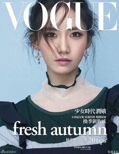 Yoona (SNSD) đẹp đến mê hồn, khoe chân dài miên man trên bìa tạp chí - Ảnh 1.
