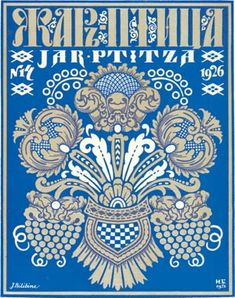 """Russian patterns in traditional style. """"Fire-Bird"""" Magazine cover designed by Ivan Bilibin. 1926. #art #Russian #patterns"""