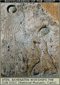 God of Ancient Egyptian religion. Ancient Egyptian Religion, Egyptian Symbols, Ancient History, Aboriginal History, Egypt Art, Tutankhamun, Ancient Artifacts, Archaeology, City Photo