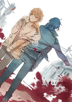 [Noragami] Yukine and Yato