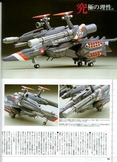 Super Valkyrie ~ it's in there somewhere , I think ; Macross Valkyrie, Robotech Macross, Battle Robots, Star Blazers, Futuristic Art, Mechanical Design, Model Kits, Designs To Draw, Three Dimensional