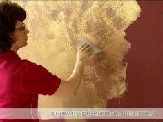 """Валик структурный в пленке Dekor """"NEYLON"""" (1323) - YouTube"""