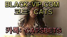 오늘야구픽ぁ┼ BLACK-VIP.COM ┼┼ 코드 : CATS┼오늘축구픽~온라인배팅 오늘야구픽ぁ┼ BLACK-VIP.COM ┼┼ 코드 : CATS┼오늘축구픽~온라인배팅 오늘야구픽ぁ┼ BLACK-VIP.COM ┼┼ 코드 : CATS┼오늘축구픽~온라인배팅 오늘야구픽ぁ┼ BLACK-VIP.COM ┼┼ 코드 : CATS┼오늘축구픽~온라인배팅 오늘야구픽ぁ┼ BLACK-VIP.COM ┼┼ 코드 : CATS┼오늘축구픽~온라인배팅 오늘야구픽ぁ┼ BLACK-VIP.COM ┼┼ 코드 : CATS┼오늘축구픽~온라인배팅