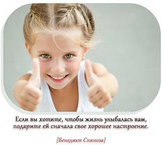 Светлана Собянина | ВКонтакте