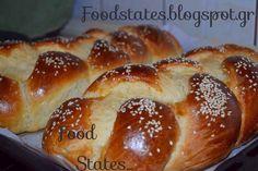 Food States: Τσουρέκια Παραδοσιακά Greek Sweets, Greek Desserts, Greek Recipes, Greek Easter Bread, Greek Cake, Yummy Food, Tasty, Hot Dog Buns, Bakery