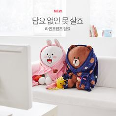 Line Friends Pink Choco Blanket Throw Bedding Cozy Warm Cute Gift Official Store Line Brown Bear, Brown Teddy Bear, Instagram Feed Ideas Posts, Cony Brown, Lines Wallpaper, Cute Love Gif, Cute Love Cartoons, Teddy Toys, Line Friends