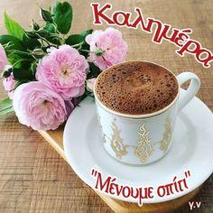 Coffee Latte, I Love Coffee, My Coffee, Coffee Cups, Good Morning Coffee, Coffee Break, Coffee Time, Coffee Presentation, Tea And Books