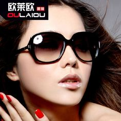 New Arrival 2014 Brand Sunglasses Women Brand Designer Fashion Summer Sun glasses Sun Protect  $9.00