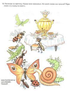 Рисунок  (37)  (532x700,  118Kb) Rooster, Montessori, Animals, Animales, Animaux, Animal, Animais, Chicken