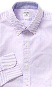 Washed Poplin - Lavender Stripe