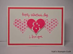 ノートカード&エンベロップでバレンタインカード Valentine's Day Card using Note Card & Envelope, Groovy Love stamp set, Stampin' Up
