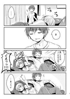 Karma x Nagisa (KaruNagi/Karmagisa) from Ansatsu Kyoushitsu/Assassination Classroom (part 3/3)