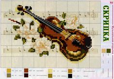 Violin cross stitch!