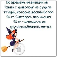 Позитивные фразки в прикольных картинках :) 25 фразочек » RadioNetPlus.ru развлекательный портал