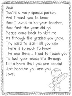 26 Fun and Memorable End of the School Year Celebration Ideas - Teacher Gift Poem