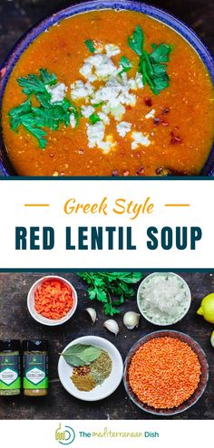 This creamy red lentil soup, prepared Greek-style, will surprise your taste buds in the best way possible! It is the ultimate comfort food for a chilly fall day! #redlentilsoup #souprecipes #greeksoup