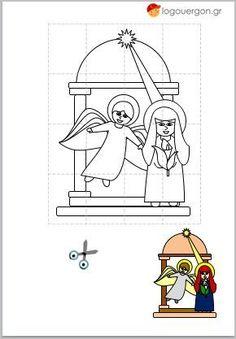 Κατασκευή παζλ Ευαγγελισμός Θεοτόκου - #logouergon School Lessons, Peanuts Comics, Puzzle, Snoopy, Fictional Characters, Easter, Craft, Puzzles, Paper Envelopes