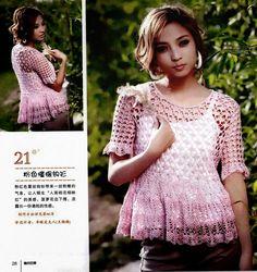 Cute Pink Top free crochet graph pattern
